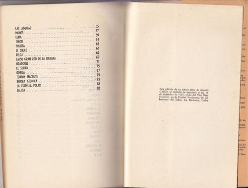 1967 nicolas guillen el gran zoo dedicado 1a edicion poesia