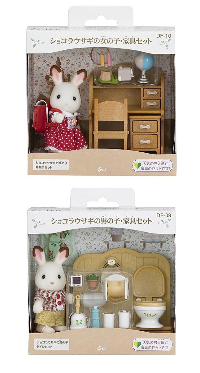 2 Conjunto Niño Baño Niña Juegos Muebles (importación Japón ...