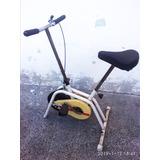 Bicicleta Fija Ergometrica