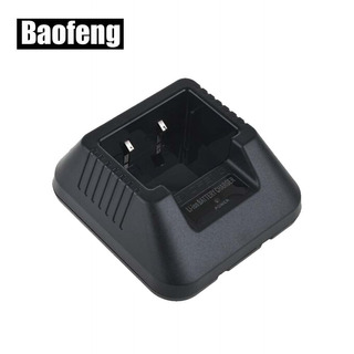 Base Cargador De Escritorio Baofeng Uv-5r /a - Envío Gratis