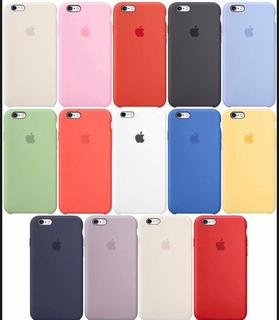 Protector Case Fundas Apple iPhone 6-6s-7-7plus-8-8plus-x