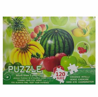 Puzzle En Caja 120 Pcs 25x34x3 - El Regalón
