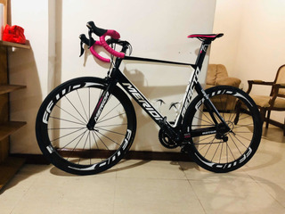 Bicicleta Merida Reacto 4000