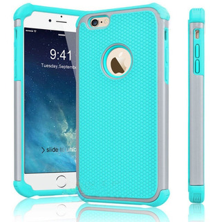 Protector iPhone 5 5s Se Armor Muy Resistentes A Caidas