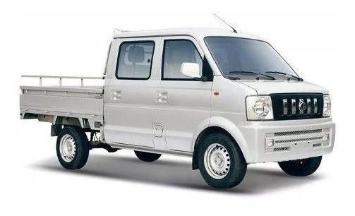 Dfm V22 A Solo U$ 10734 !! Amaya Motors
