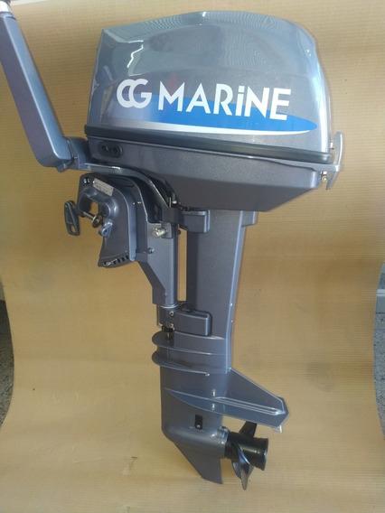Motor Fuera De Borda Cg Marine 9.8 Hp, 2 Años De Gtia