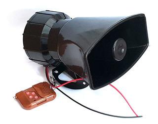 Sirena 12 Volts 100 Watts 7 Tonos Ambulancia - Policial