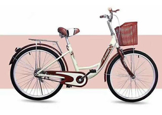 Bicicleta De Mujer Dama Rodado 26. De Paseo, City. Armada