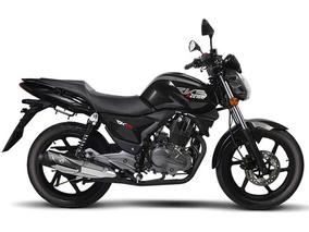 Motos Moto Nueva 0km Keeway Rks 200 Casco De Regalo - Fama