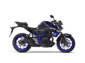 Yamaha Alta Gama - Tu 0km 100% Financiada - Permutas Bike Up