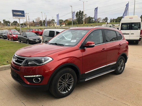 Chery Tiggo5 Luxury Cvt