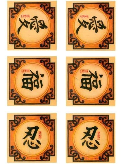 Laminas Con Letras Chinas.
