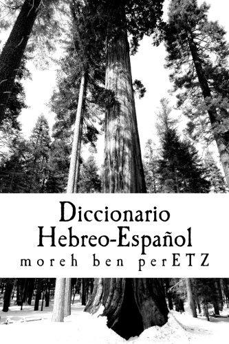 Diccionario Hebreo-español: Herramienta Pastoral (spanish E