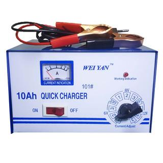 Cargador De Bateria 10 Amp Auto Moto - Electroimporta -