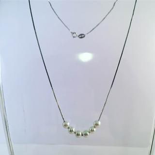 Cadena Plata Con Perlas Joyas y Relojes en Mercado Libre
