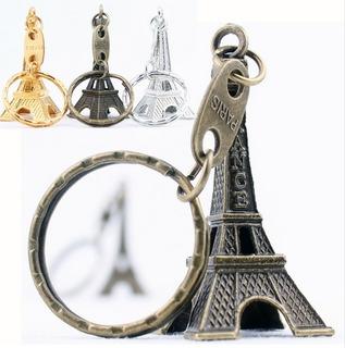 Torre Eiffel Souvenirs Llavero En Metal - Fiestas Temáticas