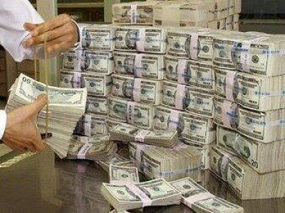 Prestamista De Dinero Rapido Para Los Invercion Y Trabajo