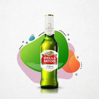 Cerveza Stella Artois 330 Ml - Oferta San Nicolas Bebidas