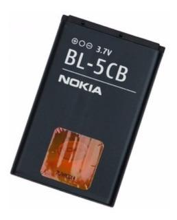 Bateria Nokia Bl-5cb
