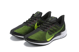 Nike Zoom Pegasus 35 Turbo