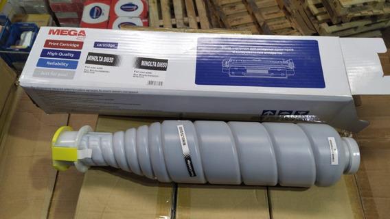 Toner Compatible Di-650 (604) Konica Minolta Di650/551/5610