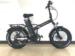 Bicicleta Electrica E-big Boy Urban Halley