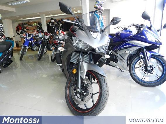 Yamaha Yzf-r3 2018 0km