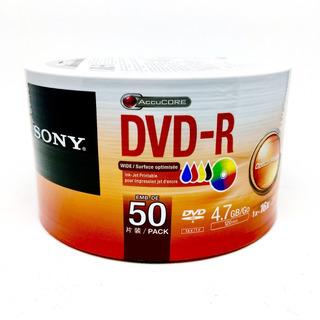 Dvd-r Sony Printable Bulk X 50 Unidades + Envios Gratis