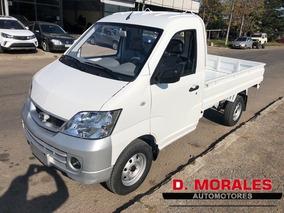 Changue Motor Suzuki Pick Up 1.400 Cc. Año 2019 - 0 Kmts.
