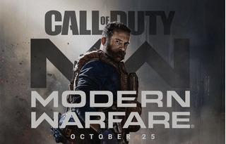 Cod Mw Playstation 4 Ps4 Call Of Duty Modern Warfare Digital