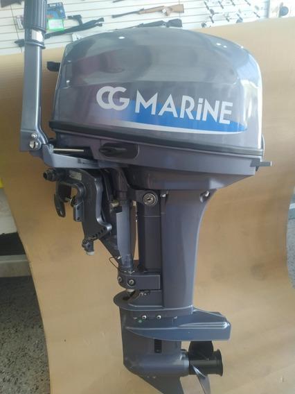 Motor Fuera De Borda Cg Marine 20 Hp, 2 Años De Gtia