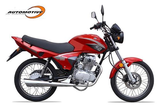 Motomel S2 200cc 0km - 2019