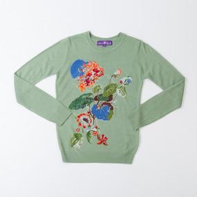 Sweater Estampado Verde Hsy-07/99 Tienda Oficial