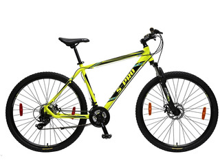 Bicicletas S-pro Vx 29 Rodado 29 Montaña Amarillo - Fama