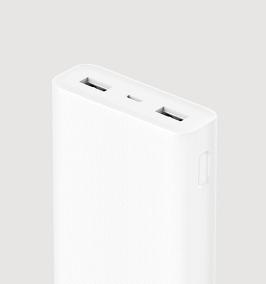 Xiaomi Mi Power Bank 2c 20000mah - Tienda Oficial Xiaomi