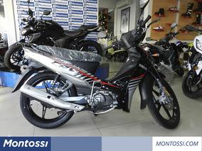 Yamaha Crypton T110 | Moto 0km Modelo 2018