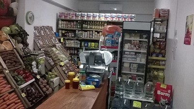 Comercio Rubro Almacen: Frutas Y Verduras