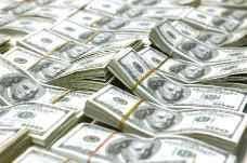 Oferta De Préstamo De Financiación Serio En Uruguay Todos