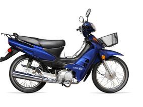 Moto Yumbo C 110 Se Okm 18 Cuotas Megastore Virtual