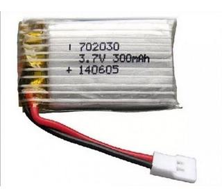 Bateria Lipo Para Drone Etc 3.7v 3.7 Volt 300 Mah