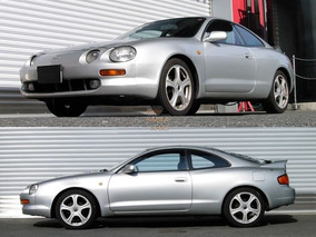 Compro Toyota Celica 1995-1999 Pago Contado