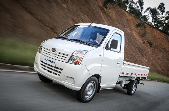 Lifan Foison Pick Up Full Camionetas 0km Leasing