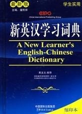 A New Learners English-chinese Dictionary (pocket Edition)