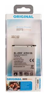Bateria Lg G4 Beat Bl49sf Sellada Garantia ® Tecnocell Uy