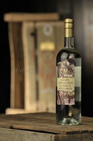 Grappa Bernardi Clasico 750 Ml - Alvear -