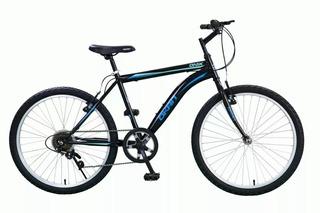 Bicicleta Okan Onix 24 Negra Caballero
