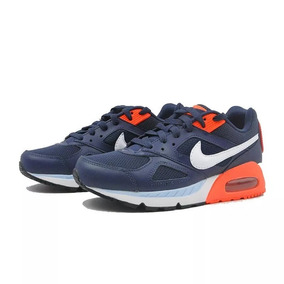 Nike Kaishi NS plata