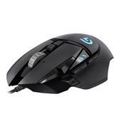 Mouse Logitech G502 Proteus Spectrum Rgb Gaming, Macrotec