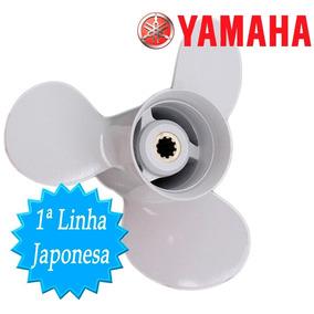 Helice Motor De Popa Yamaha 25 E 30 Hp 9 7/8 X 13