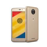 Celular Motorola Moto C Plus 16gb 4000mah Garantia!